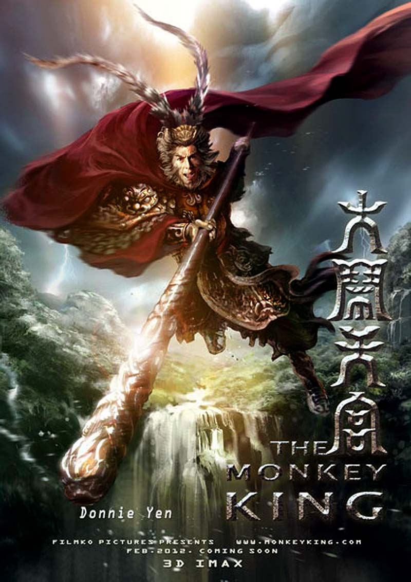 sun wukong powers