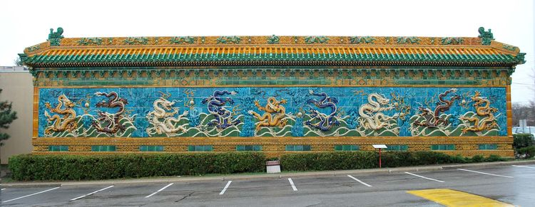Nine Dragon Wall: ChinatownWiki ... ENjoy, Share, EXplore